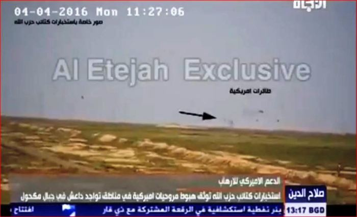 footage 5 U.S. helicopters landing in Daesh-held regions