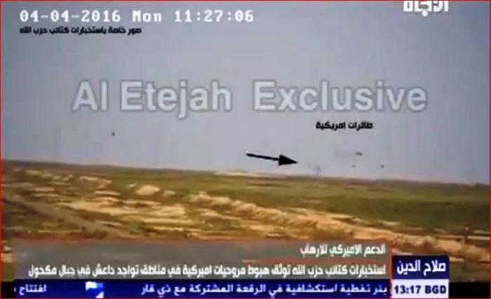 footage 5 U.S. helicopters landing in Daesh-held regions