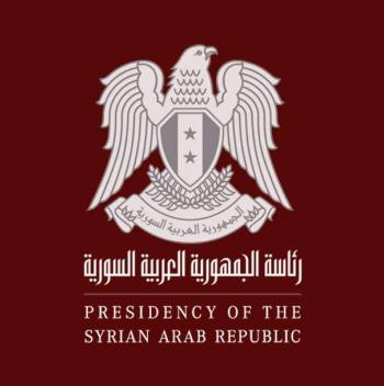 Presidency_of_the_Syrian_Arab_Republic_SFP