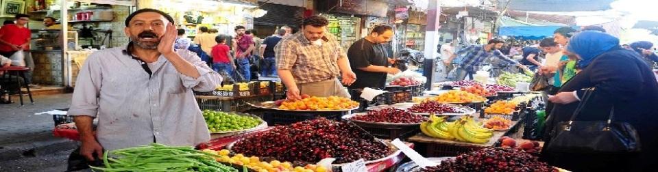 Syrian_Market-990x260