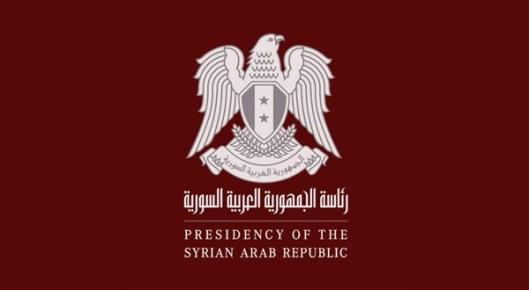 Syrian_Presidency-600x330