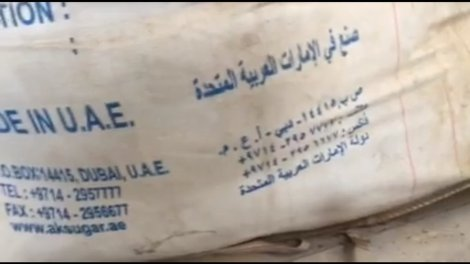 Tons of explosives found in Daesh hideout-2