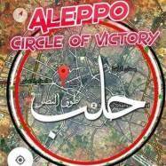 aleppo-circle-of-victory