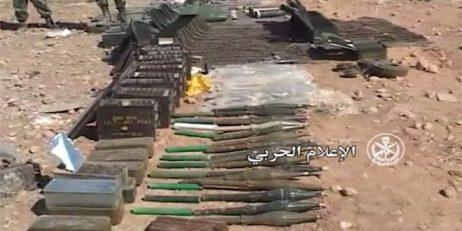 army-Hama