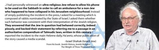 Israel-Shahak-quote2
