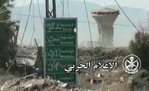 Maydaa-town-in-Eastern-Ghouta-2