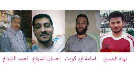 victims of Al-Shabab Football Club
