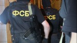 Federal Security Service (FSB) officers-3