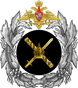 General_Staff_Armed_Forces_Russian_Federation-Большая_эмблема_ГШ_РФ