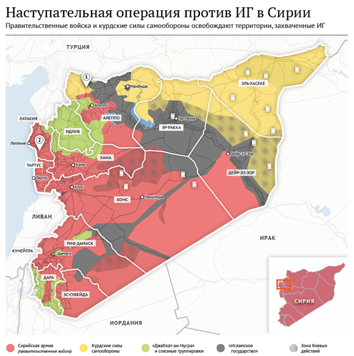 Map of the Syria Conflict-1