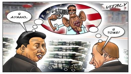 rossiya-china-comic