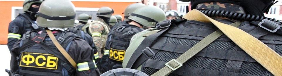 Russian-FSB-960x260