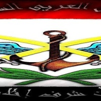 """Syrian Arab Army statement: """"U.S.-led coalition's attack on Syrian military site exposes its fake claims of fighting terrorism"""""""
