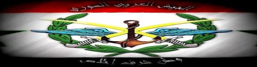 SAA-Command-Logo-990x260