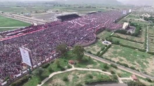 Sanaa_rally1