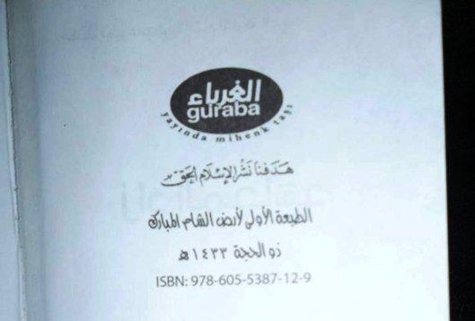 ape-zad-al-rat-mujahed-2c