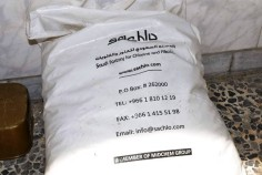 damascus-chemicals-14-july-2013-2