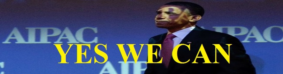 obama-aipac-yes_we_can-990x260