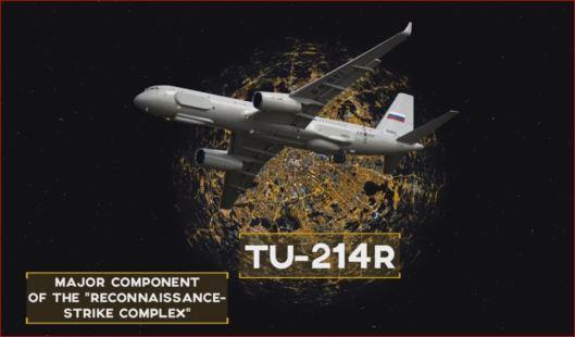 tu-214r