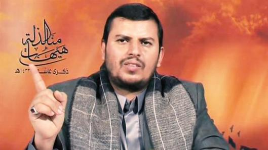 Abdul Malik al-Houthi, the leader of Yemen's Houthi Ansarullah movement