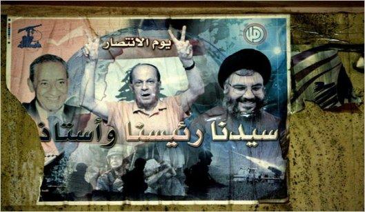 amal-hezbollah-aoun-poster