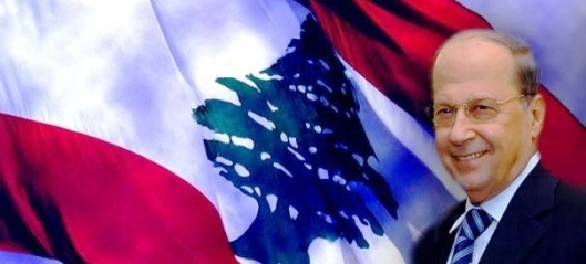 gen_michel_aoun_christian_president_of_lebanon-604x273