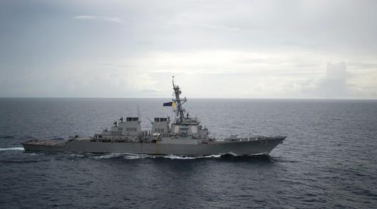 guided-missile-destroyer-uss-decatur-ddg-73