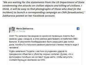 maria-zakharova-statement-on-belgian-airstrike