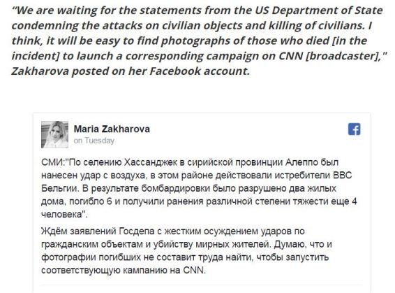 maria-zakharova-statement-on-belgian-airstrike