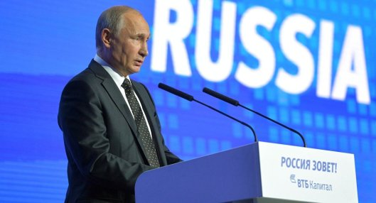putin_economi_-forum_moscow