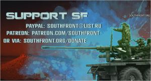 southlogofront-support