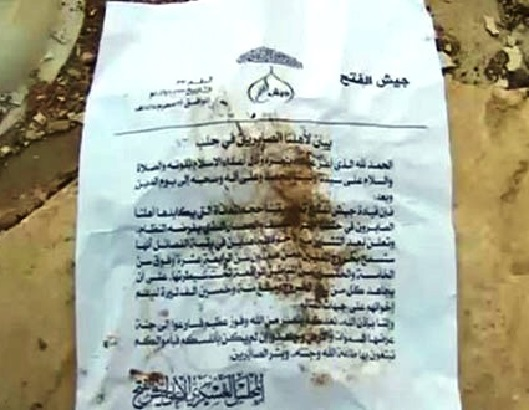 jaish-al-fateh-statement-529