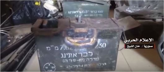 usa-israel-weapons-2