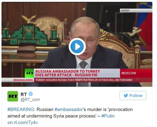 president-putin-20161219-2