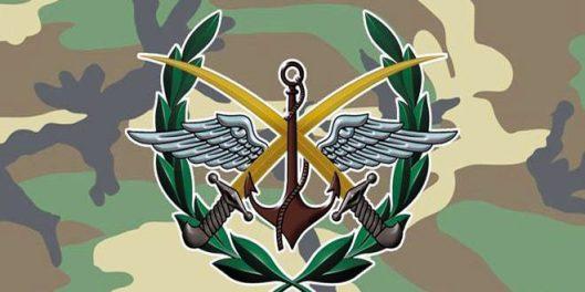 saa-army-logo-2017