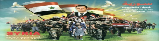 syrian-people-army-990x260