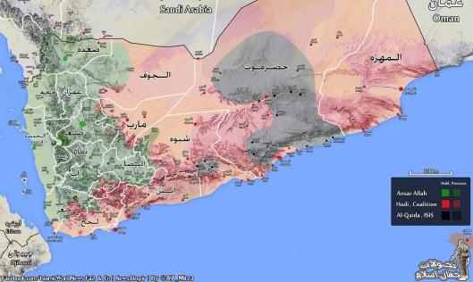 yemen-20170125-x10002